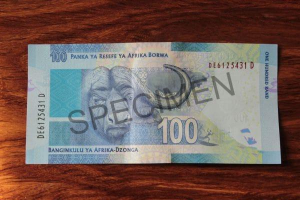 ZAR 100 Rand Hinten Muster